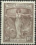 Stamps Argentina -  Tren