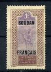 Stamps Africa - Sudan -  jinete en camello