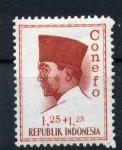Stamps Indonesia -  Presidente de Indonesia