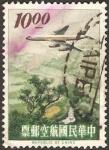 Stamps Asia - Taiwan -  Monte Cabeza de León, en Sinchu