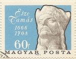 Stamps Hungary -  Esze Camás 1666-1708