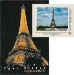 Stamps France -  Paris - Torre Eiffel  + ticket de subida