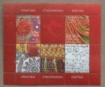 Sellos de Europa - Croacia -  Herencia etnográfica