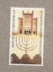 Stamps Croatia -  200 Aniv. de la sinagoga de Zagreb
