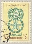 Stamps Asia - Syria -  el mundo unido contra la malaria