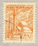 Stamps Syria -  Homs -Khaled ben walids Mosque
