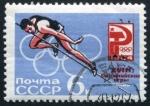 Sellos de Europa - Rusia -  Olimpiada 1964