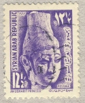 Stamps Asia - Syria -  Anugharit princess