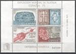 Sellos de Europa - España -  2252 HB Exposicion Mundial de Filatelia 1975.Orfebrería española,