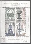 Stamps Spain -  2253 HB Exposicion Mundial de Filatelia 1975.Orfebrería española,