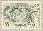 Stamps Asia - Syria -  Mosaic from Chahba-Thalassa