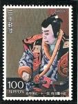 Stamps Japan -  Teatro Kabuki