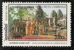 Sellos de Asia - Camboya -  Danza Real (Danza clásica Jemer )