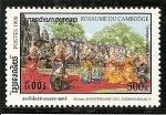 Stamps Asia - Cambodia -  Danza Real (Danza clásica Jemer )