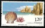 Sellos de Asia - China -  Reseva Natural Marina de las Islas Nanchi