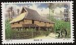 Stamps Asia - China -  Xishuangbanna - casa de bambú - minoría Dai