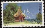 Stamps China -  Xishuangbanna - Pabellón de bambú - minoría Dai