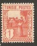 Stamps : Africa : Tunisia :  mujer llevando cantaro