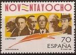 Sellos del Mundo : Europa : España : ESPAÑA 1998 3536 Sello Nuevo Generación del 98 Miguel de Unamuno, Pio Baroja, Ramiro de Maeztu, Azor