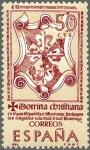 Stamps Spain -  ESPAÑA 1966 1751 Sello Nuevo VII Forjadores América Doctrina Cristiana