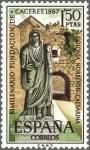 Stamps Spain -  ESPAÑA 1967 1827 Sello Nuevo Fundacion de Caceres Arco de Cristo c/señal charnela
