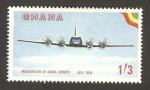 Sellos de Africa - Ghana -  inauguracion de las lineas aereas de ghana
