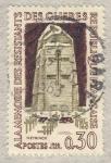Stamps France -  Hauts lieux de la Résistance   Glières (Haute-Savoie)