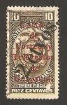 Sellos de America - Ecuador -  timbre fiscal, impreso casa de correos y telegrafos de guayaquil