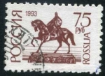 Sellos de Europa - Rusia -  Estatua Ecuestre