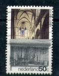 Stamps Netherlands -  catedral de utrecht
