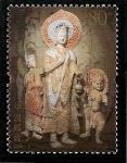 Stamps China -  Grutas de Yungang,Xieshi Bodhisattva