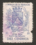 Stamps of the world : El Salvador :  Centº Nueva San Salvador, escudo