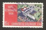 Sellos del Mundo : America : El_Salvador : hotel  el salvador
