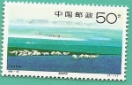 Stamps China -  Praderas  Xinlingguole