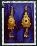 Sellos de Europa - Rumania -  Arqueología