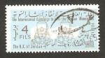 Stamps Asia - Jordan -  monumentos