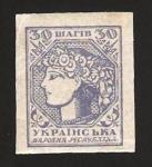 Stamps : Europe : Ukraine :  41 -