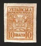 Stamps : Europe : Ukraine :  39 -