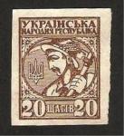 Stamps : Europe : Ukraine :  40 - trabajador