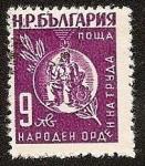 Sellos de Europa - Bulgaria -  medalla al trabajo
