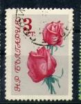 Stamps Bulgaria -  Rosas
