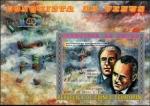 Stamps Equatorial Guinea -  1973 Conquista de Venus: Von Braun - Korolev