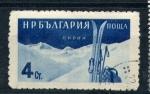 Sellos del Mundo : Europa : Bulgaria : Ski alpino- serie turismo