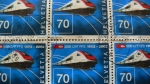 Stamps Switzerland -  Trenes