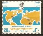 Sellos de Africa - Egipto -  MAPA ,  PRESIDENTE  SADAT  Y  EMBLEMA