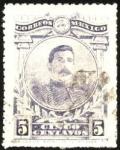 Stamps Mexico -  Herrera