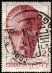 Stamps Chile -  Emblema del año internacional de la educación.