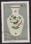 Stamps Hungary -  Porcelanas