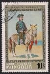 Stamps Mongolia -  Pimturas