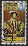 Stamps United Arab Emirates -  Q.S.in Hadhramaut - Pinturas